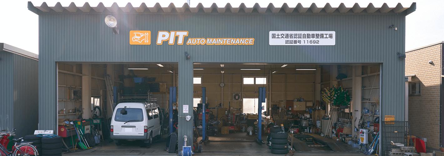 https://www.kurumaru.com/bridgeimg/10205/サービス・整備工場