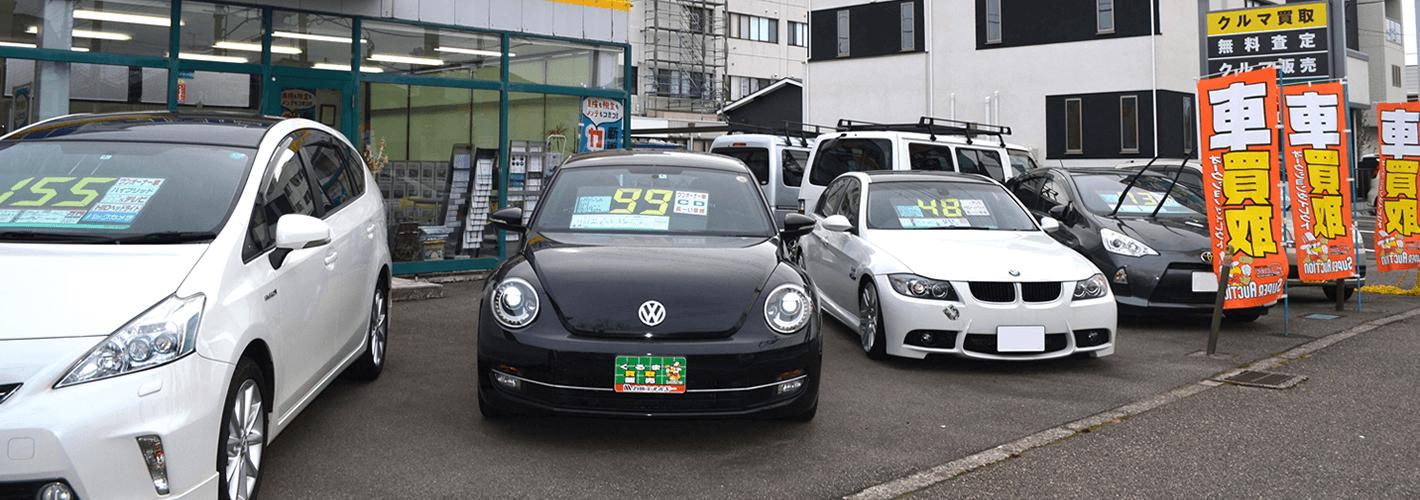 https://www.kurumaru.com/bridgeimg/10250/中古車展示場