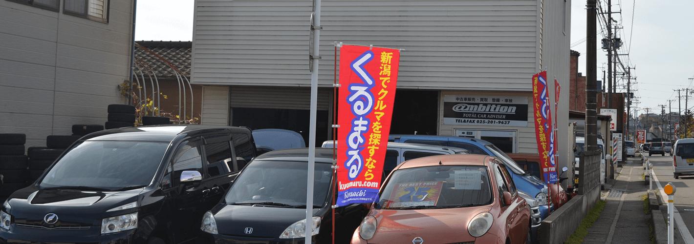 https://www.kurumaru.com/bridgeimg/10252/店舗外観