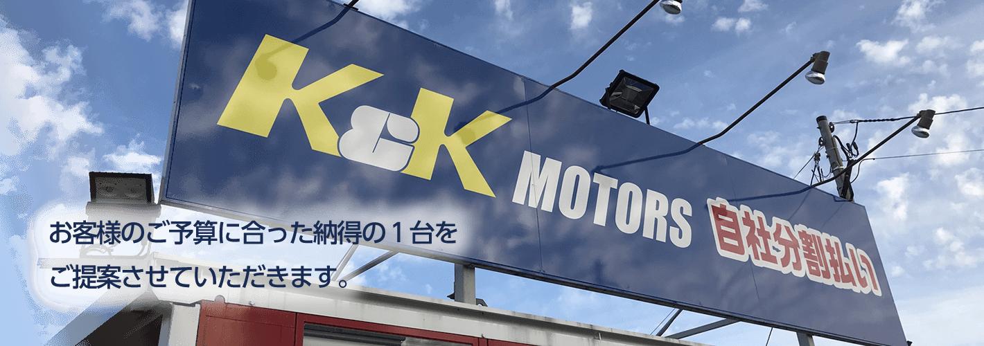 https://www.kurumaru.com/bridgeimg/10269/店舗看板