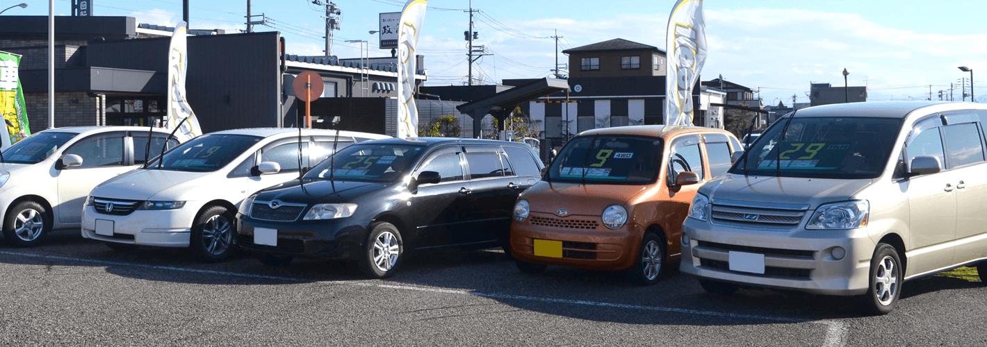 https://www.kurumaru.com/bridgeimg/10387/中古車展示場