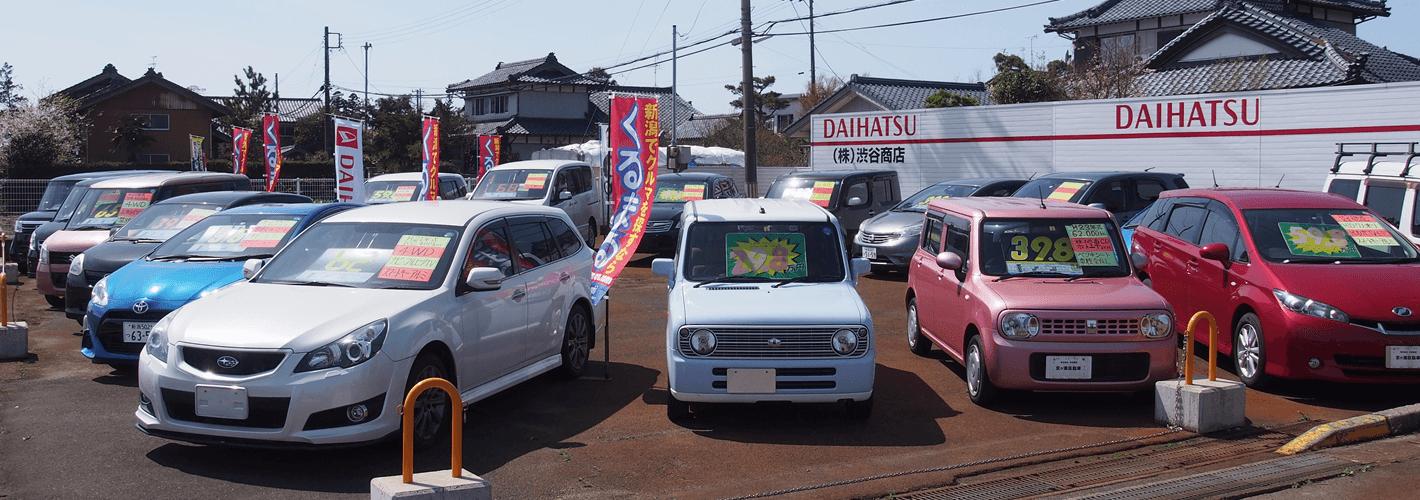 https://www.kurumaru.com/bridgeimg/10413/中古車展示場