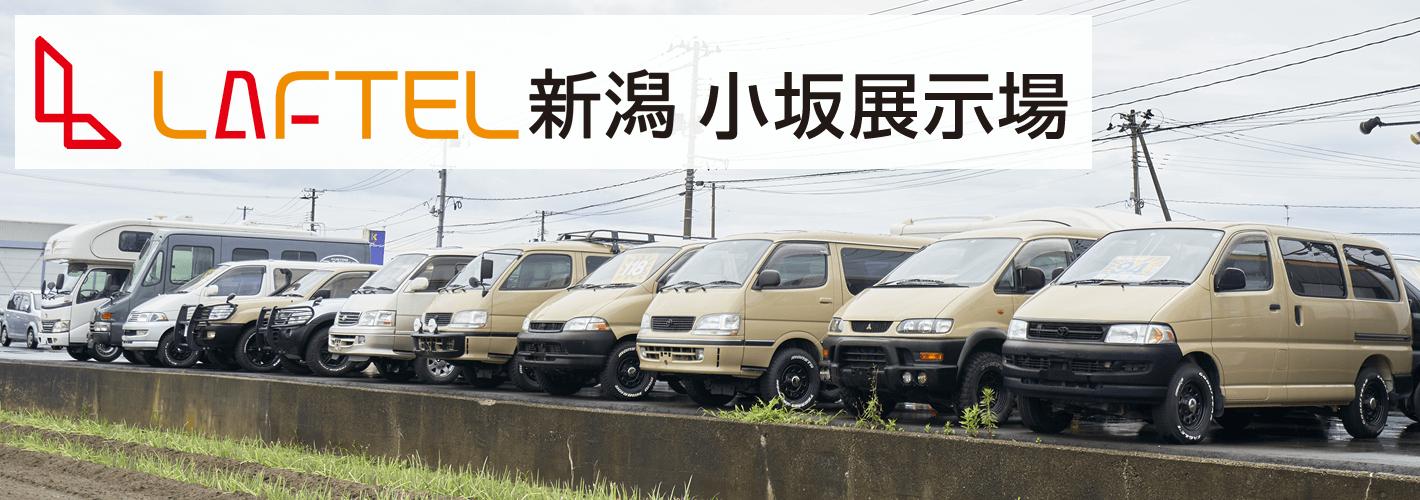 https://www.kurumaru.com/bridgeimg/10568/中古車展示場