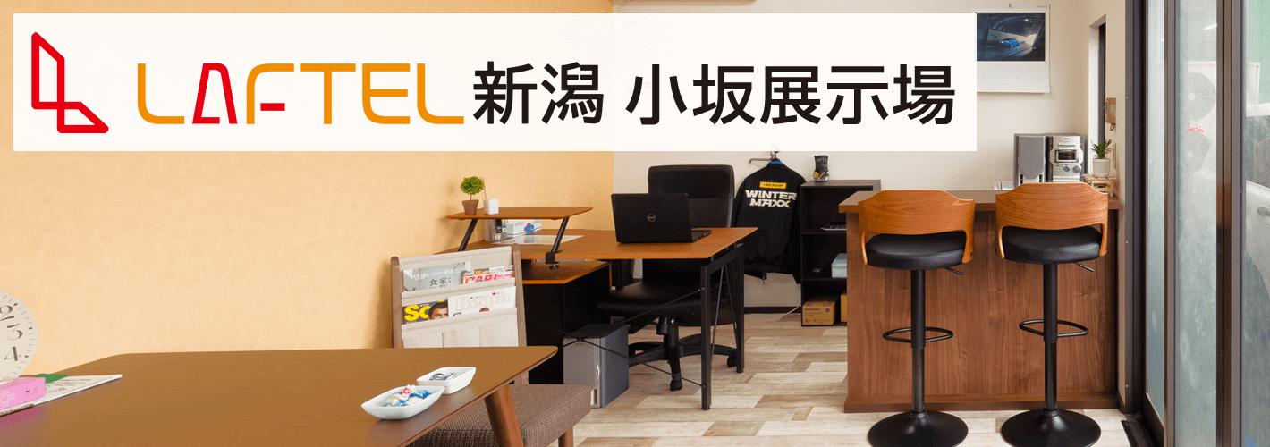 https://www.kurumaru.com/bridgeimg/10568/店舗内観