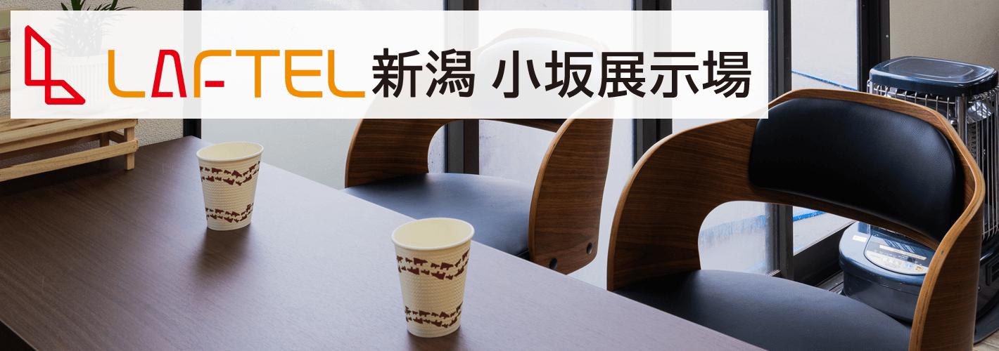 https://www.kurumaru.com/bridgeimg/10568/商談スペース