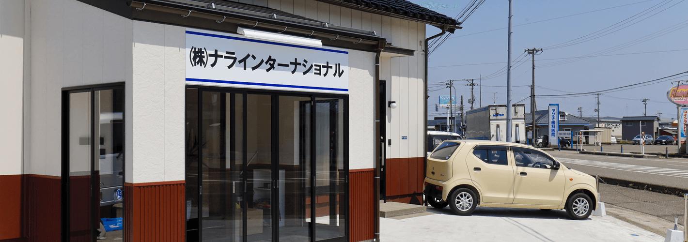 https://www.kurumaru.com/bridgeimg/10644/店舗外観