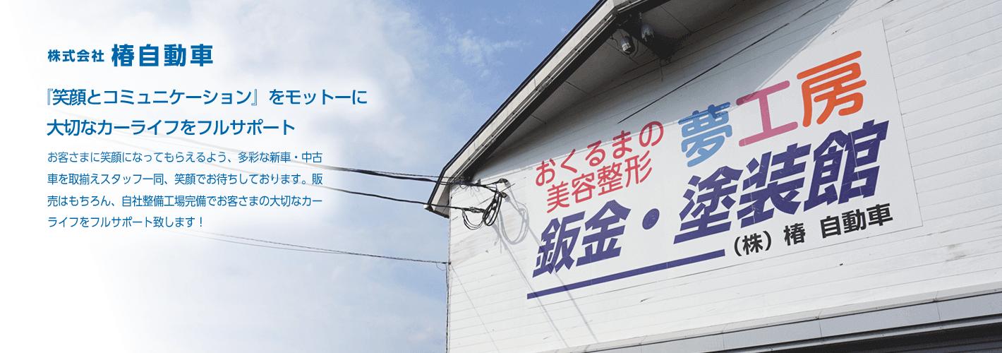 https://www.kurumaru.com/bridgeimg/10832/店舗外観