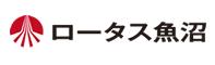 ロータス魚沼 (株)魚沼自工