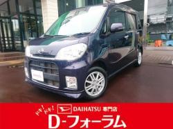 DAIHATSU専門店 D-フォーラム(^O^)/H22 タントエグゼカスタム 展示車情報