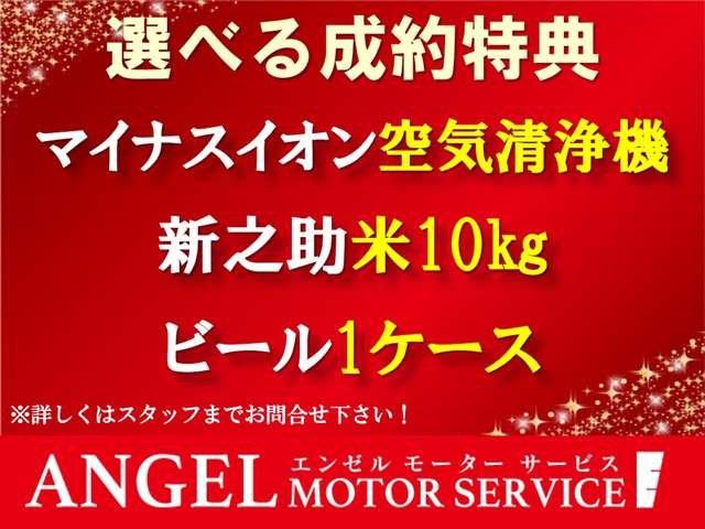 10月よりリニューアルOPEN☆価格以上の価値あります!!!!
