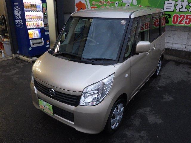 ☆カーライン☆最新入庫 ルークス G 4WD パワスラ HDDナビ フルセグ
