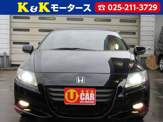 ☆店長オススメ特選車☆CR-Z!!