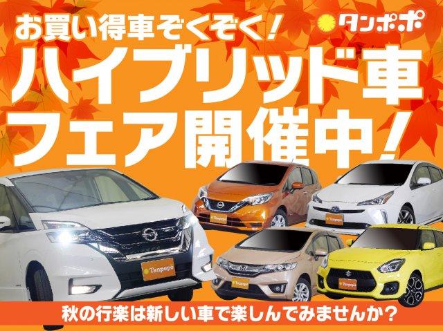 タンポポ新津店の目玉車フェア開催!