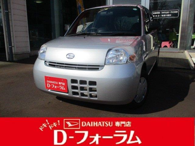 DAIHATSU専門店 D-フォーラム(^O^)/H21 エッセ D 展示車情報