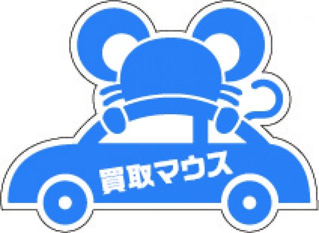 今月限定!全車10万円オプションサービス!!!