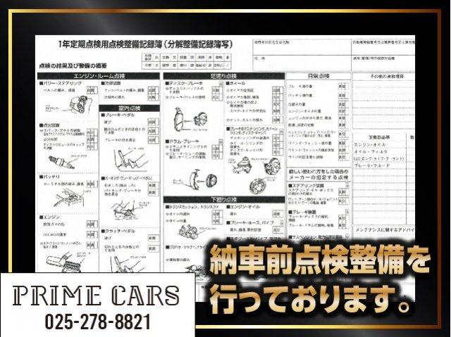 ★ 点検整備記録簿を元に詳細項目まで厳しく整備! ★