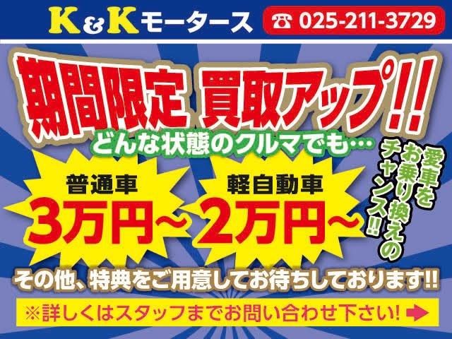 下取り5万円キャンペーン!!!!