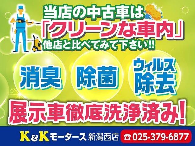 K&Kモータース新潟西店の中古車は「クリーンな車内」!!他店と比べてみてください!