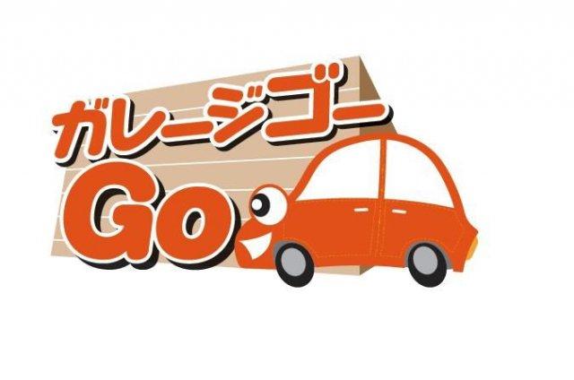 ☆★☆お車の出張サービス☆★☆
