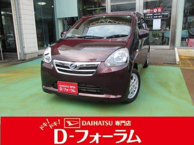 ダイハツ専門店 D-フォーラム/H25年 ミライース X メモリアルエディション 展示車情報
