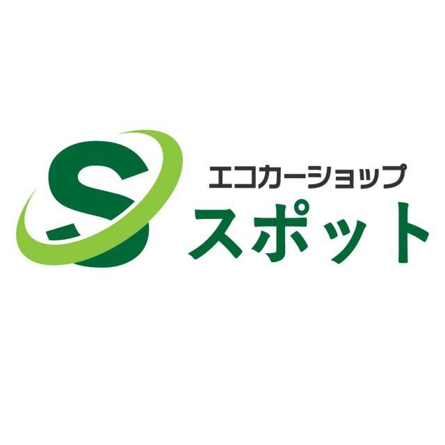 3月は無休★新型モデル続々入荷中~★50万円以下専門店