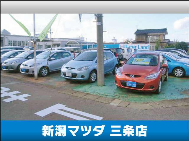 新潟マツダ自動車(株) 三条ユーカーランド