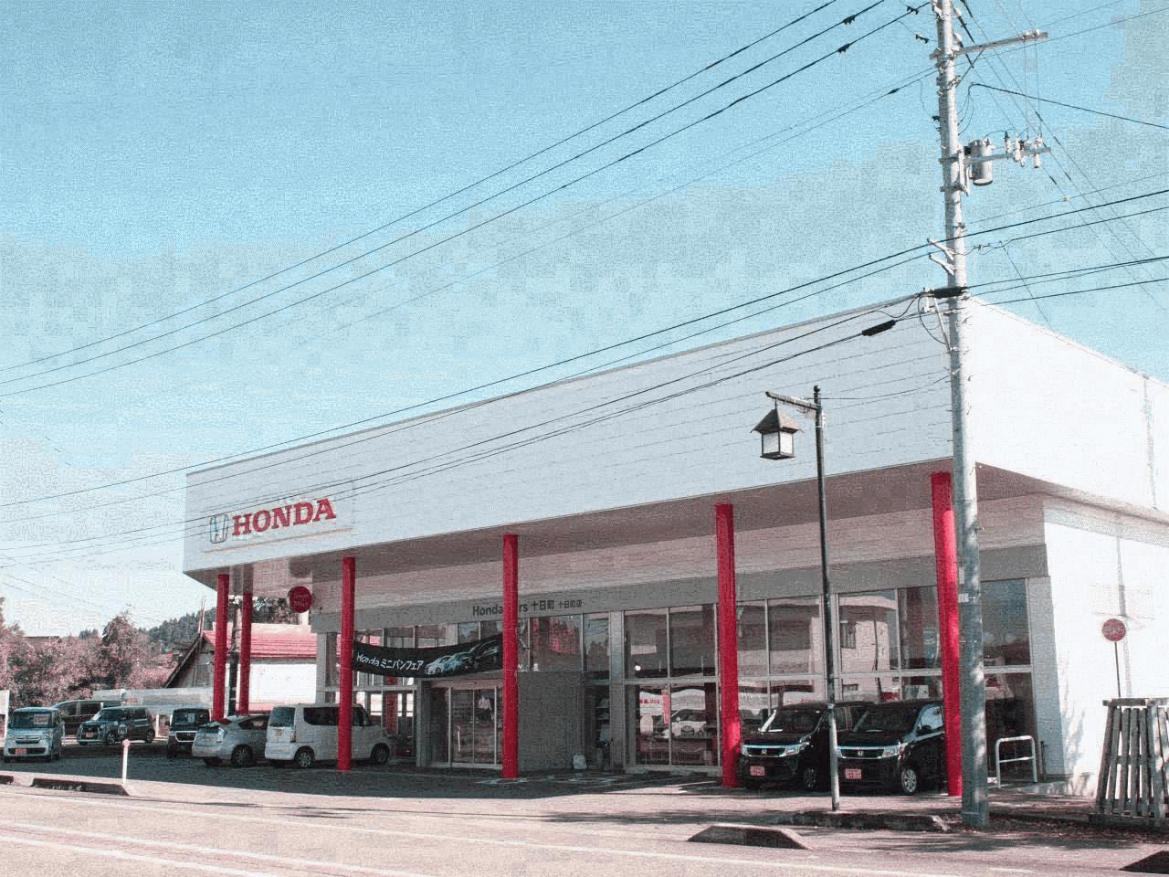 Honda Cars十日町