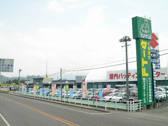 タートル新発田店