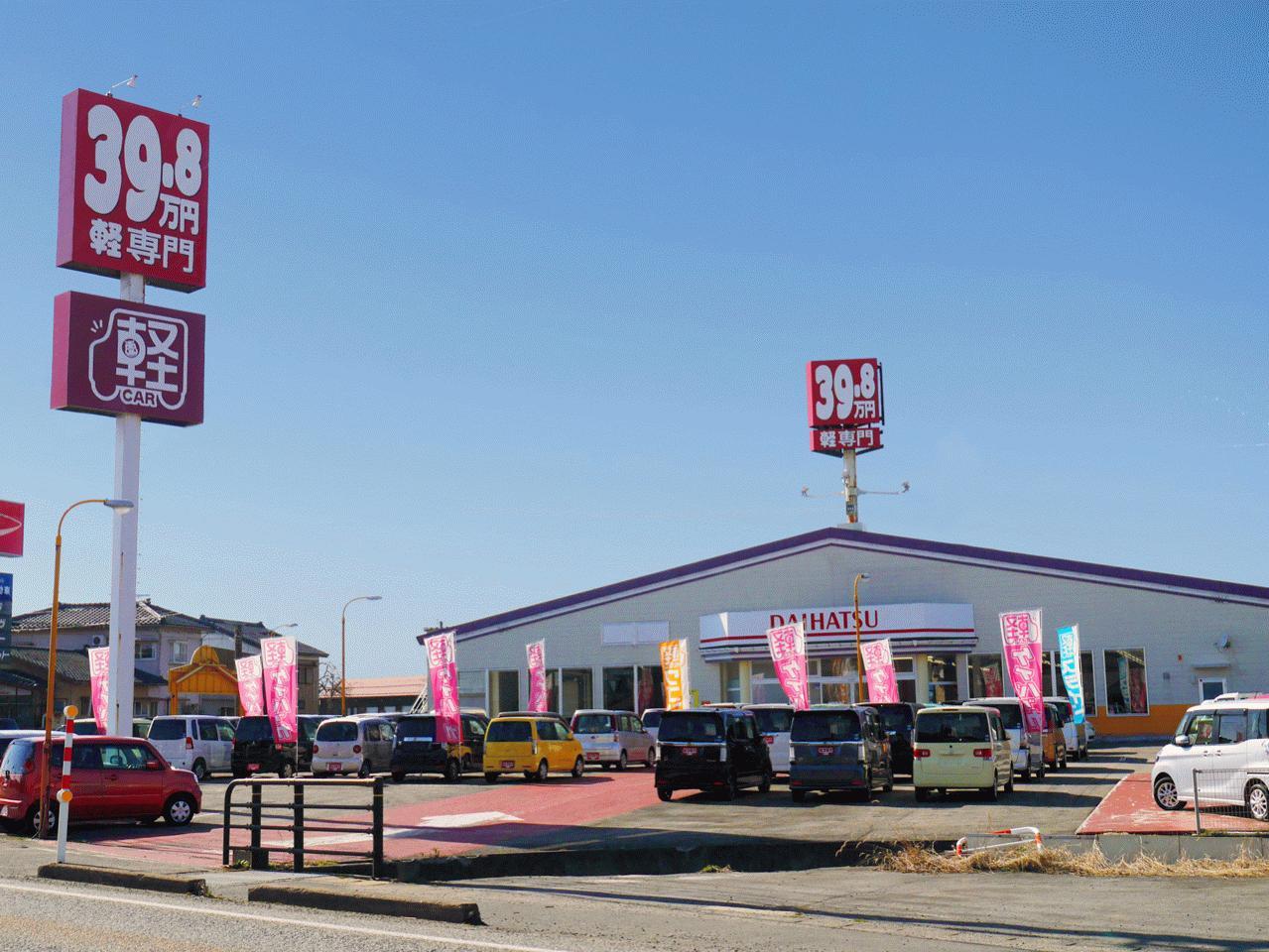 軽自動車専門店 ケイバッカ軽39.8万円専門  加治大橋店 (株)川内自動車