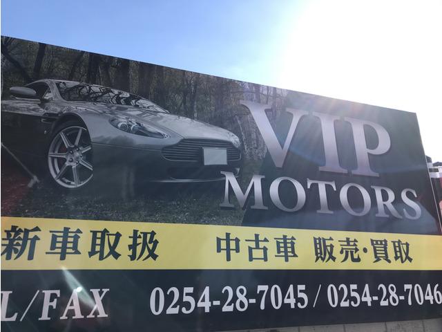VIP MOTORS ~ビップモータース~