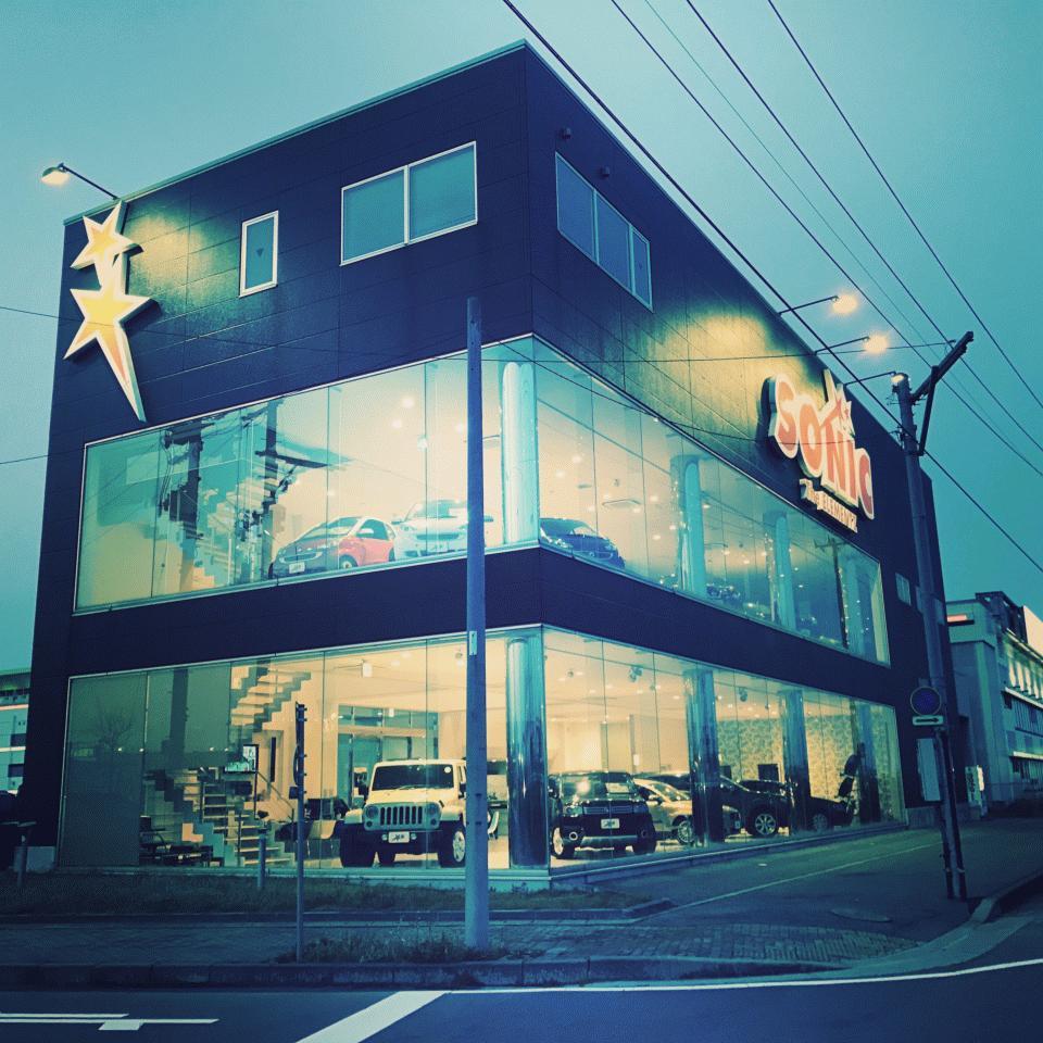 ソニック・ジ・エレメンツ (株)古俣自動車販売