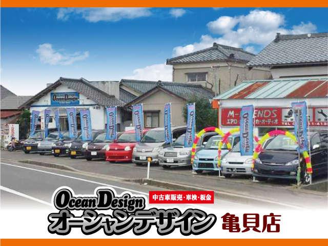 オーシャンデザイン亀貝店 (株)AOZORA COMPANY