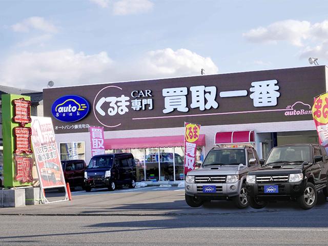 パジェロミニ専門店 オートバンク藤見町店 (株)川内自動車