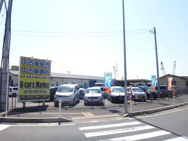 U-car's Market(ユーカーズマーケット)