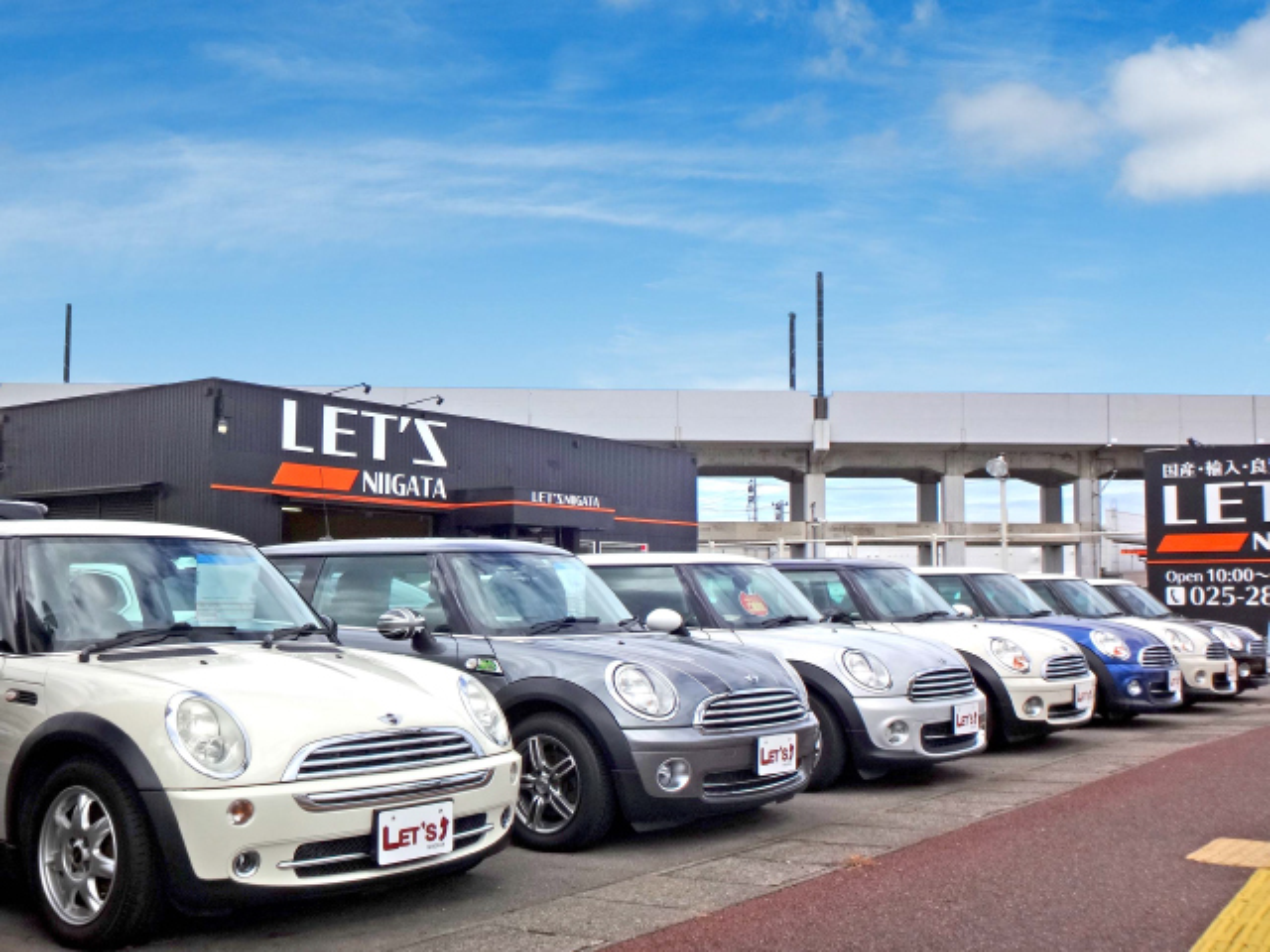 良質車専門店 レッツ新潟