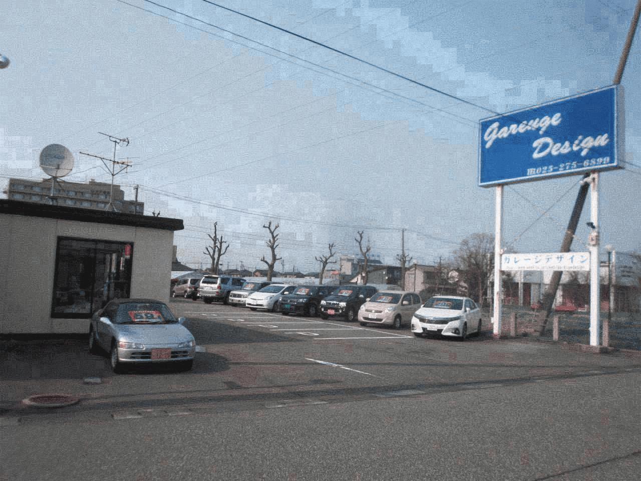 Gareuge Design (有)ガレージデザイン