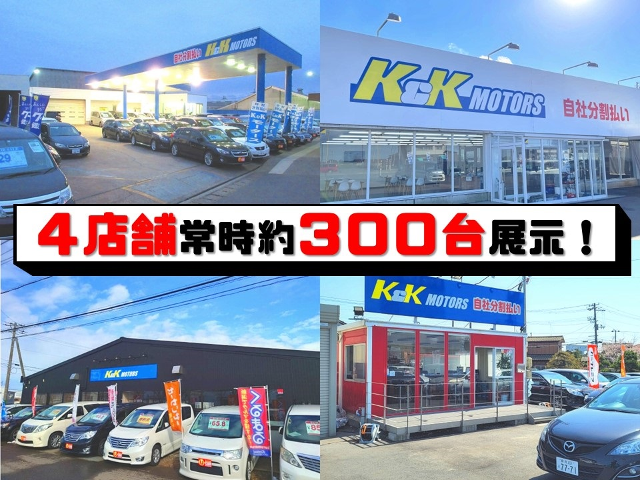 K&K MOTORS (株)K.S.LINE