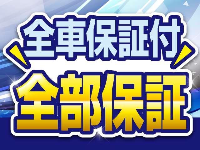 オーシャンデザイン三条店 (株)AOZORA COMPANY