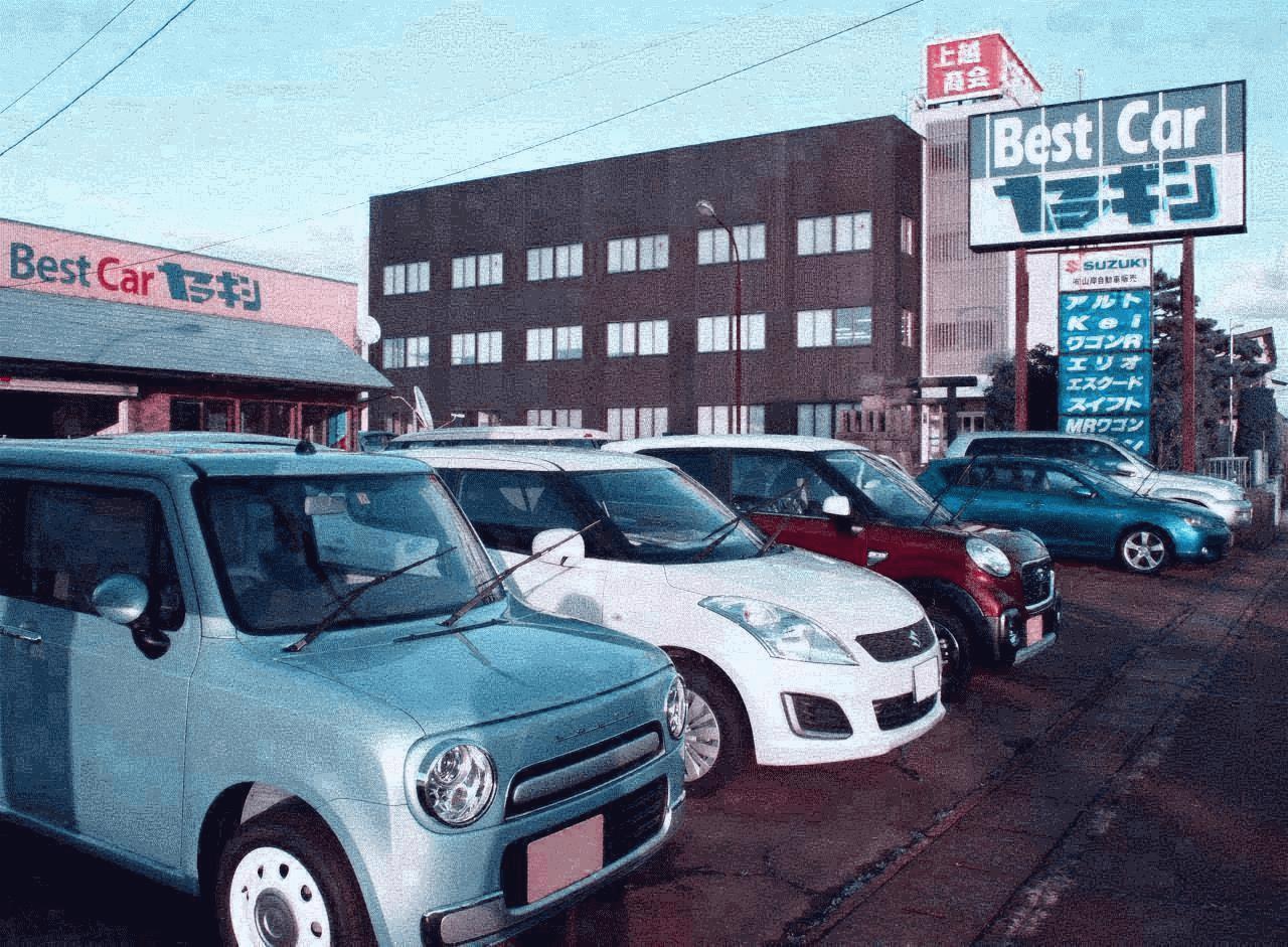 (有)山岸自動車販売
