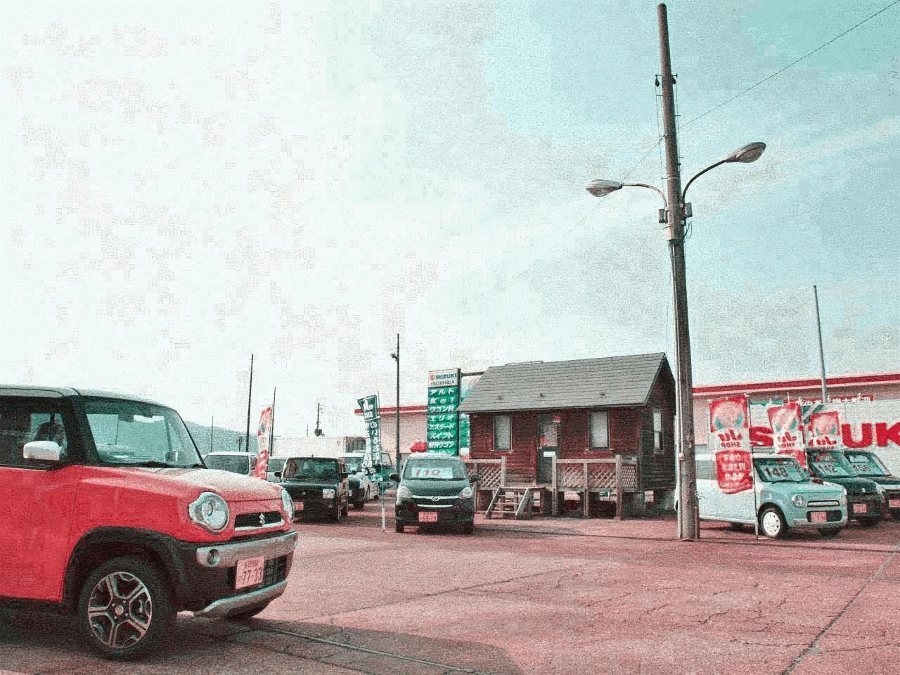 (有)新井自動車整備工場