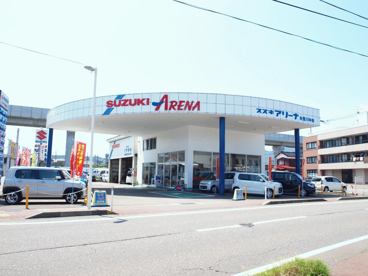 スズキアリーナ糸魚川中央 (有)イトウ自動車販売