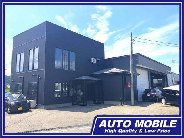 AUTO MOBILE (有)オートモービル