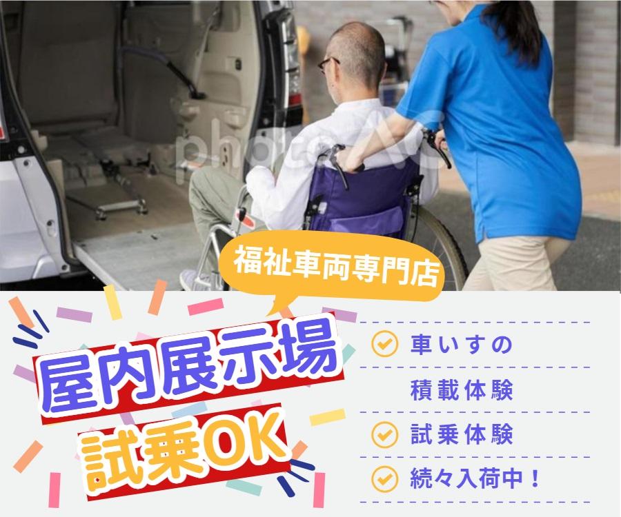 K&K MOTORS 新潟空港店 (株)K.S.LINE