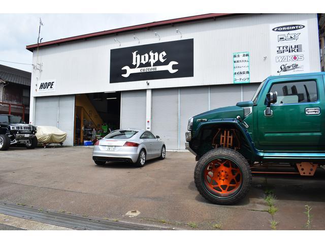 custom shop HOPE