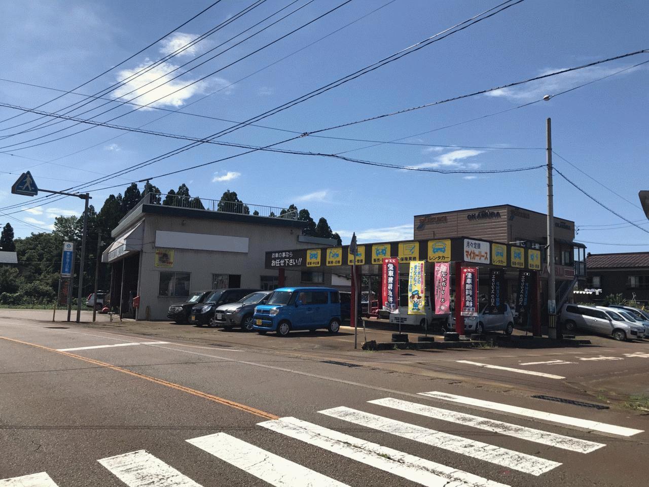 (株)岡村商店自動車整備工場