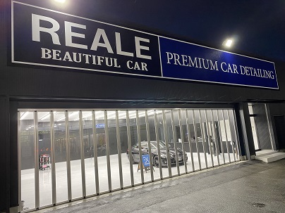 REALE レアーレ新潟