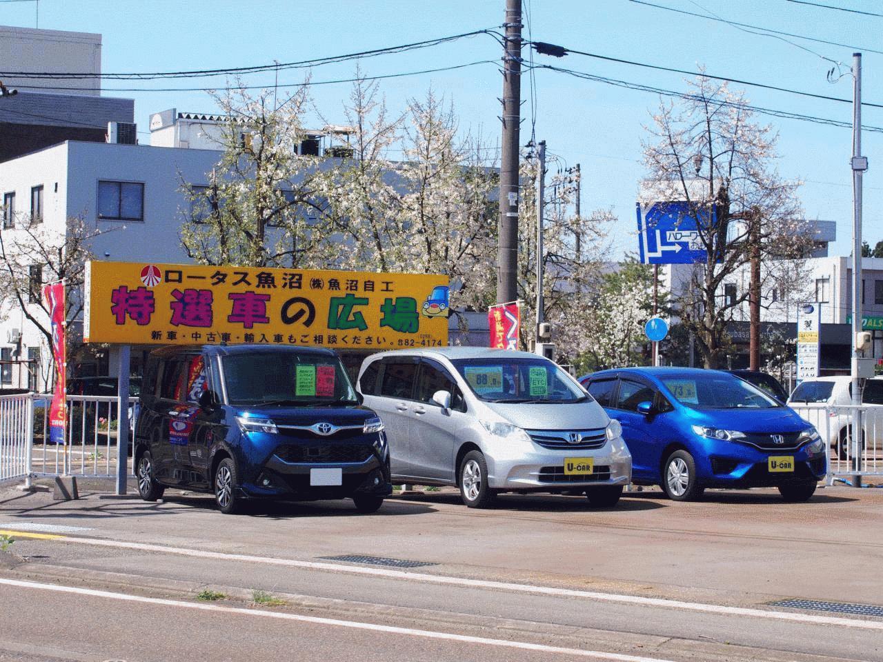 軽・コンパクトを中心に厳選中古車がリーズナブル価格!