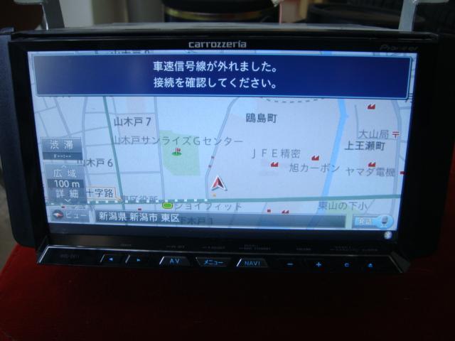カーナビ(インダッシュ) カロッツェリアHDDナビ AVIC-ZH77