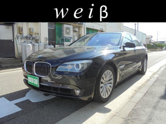 BMW 7シリーズ(新潟県新潟市西区)