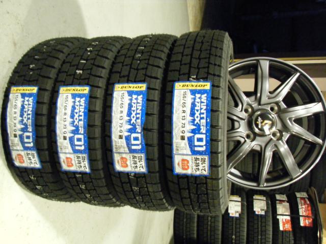 タイヤ&ホイールセット WM01 155/65R13 新品アルミセット